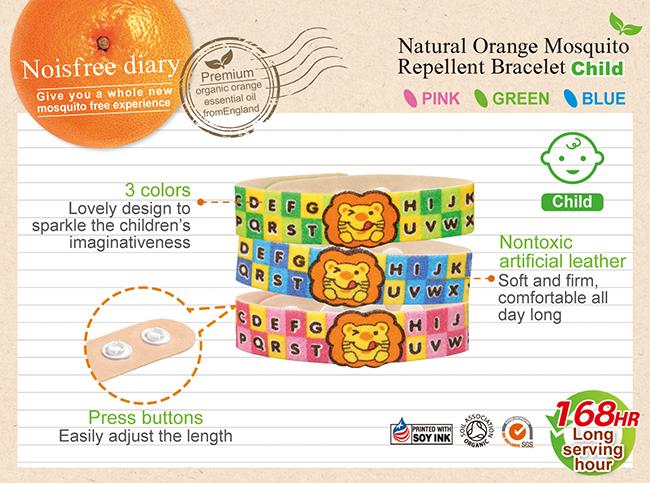 Simba Natural Mosquito Repellent Child Bracelet (B