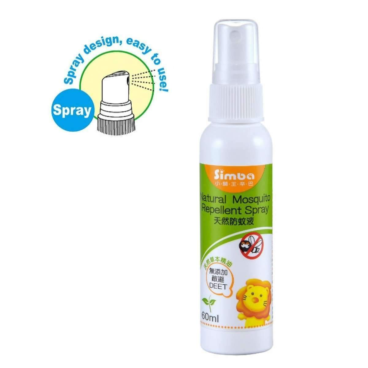 Simba Mosquito Natural Repellent Spray Head (60ml)