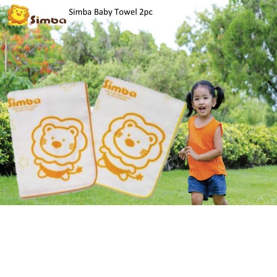 Simba Cotton Towel (2 pcs)