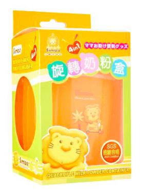 Simba quadruple powder container