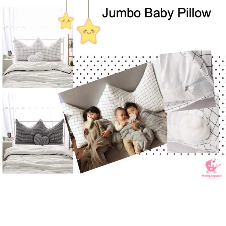 VS Baby Jumbo baby pillow (Available in 2 designs)
