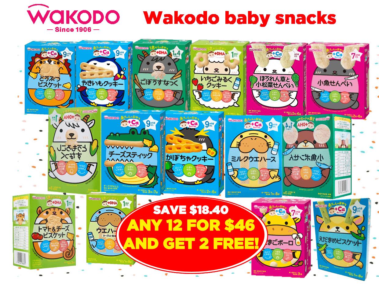 Wakodo Baby Ready to Eat Food Boxes Bundle [EXCLUS