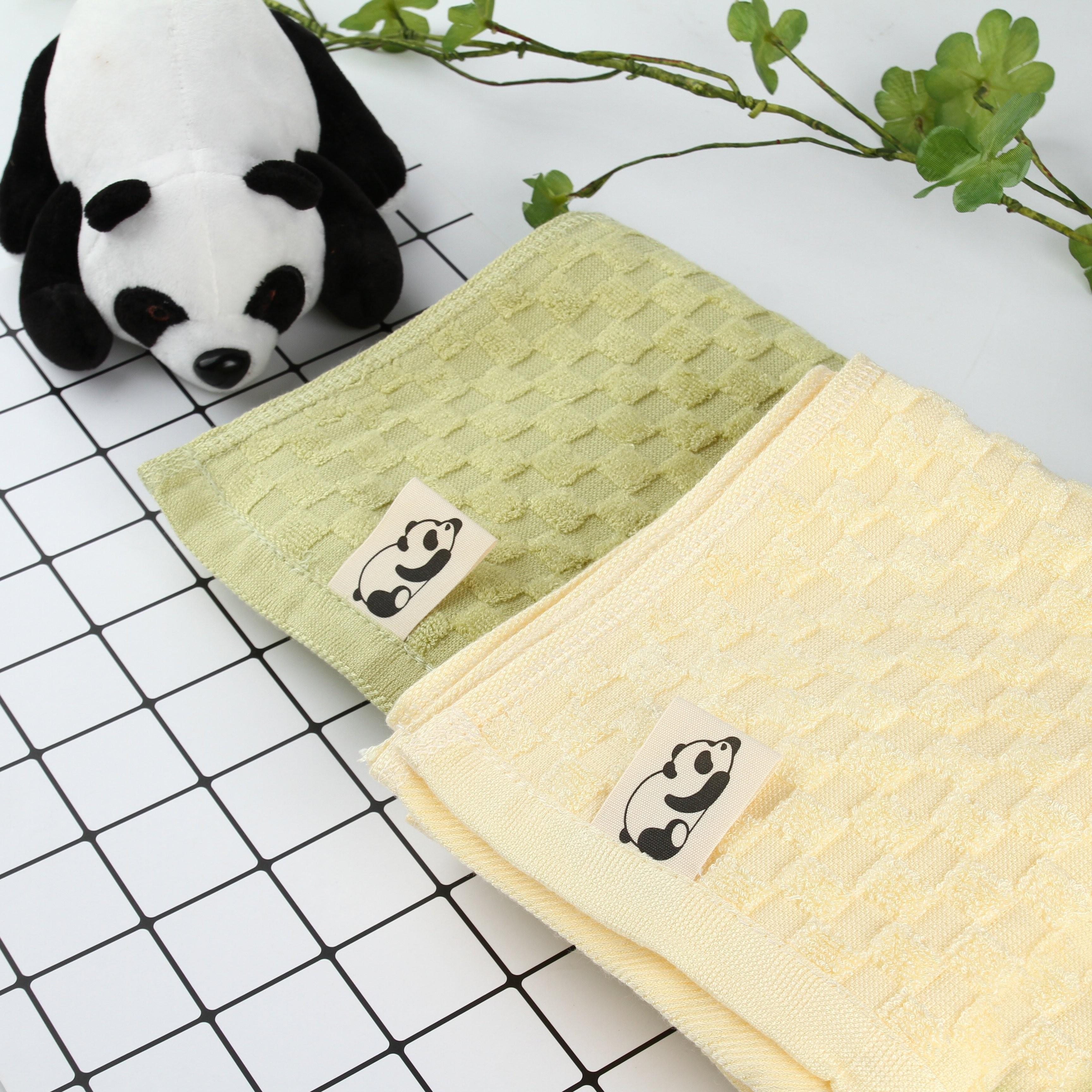 Bamboo Chessboard Facial Towel Set (2pcs)