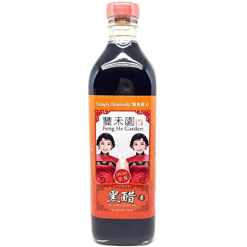 Feng He Garden Black Vinegar