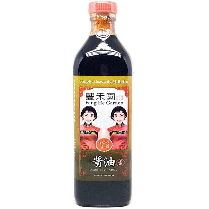 Feng He Garden Dark Soy Sauce