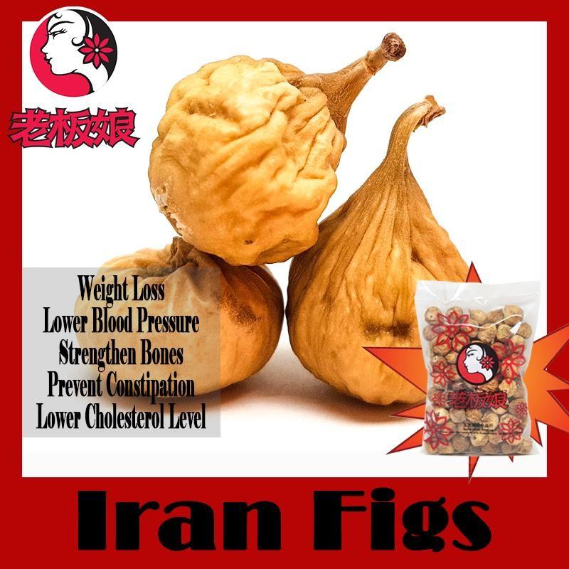 Iran Figs 500g
