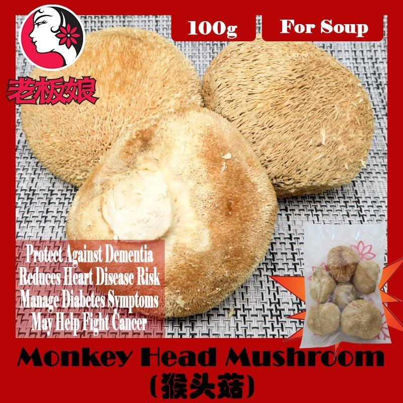 Dried Monkey Head Mushroom (猴头菇) 100g