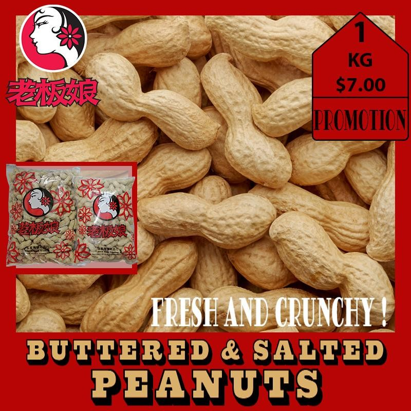 Shan Dong Salted and Buttered Peanuts (1kg)