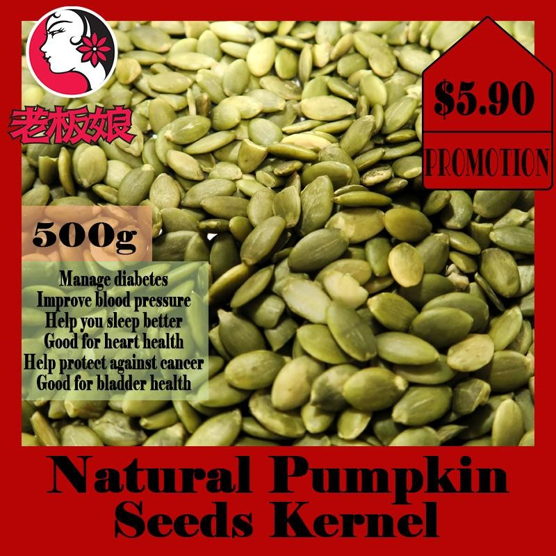 500g Raw Pumpkin seeds