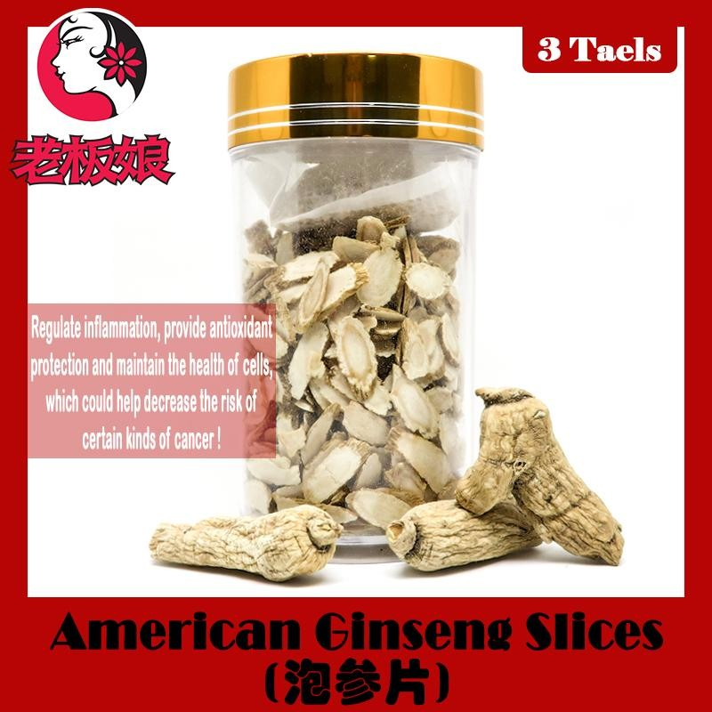 American Ginseng (Sliced) 3 taels