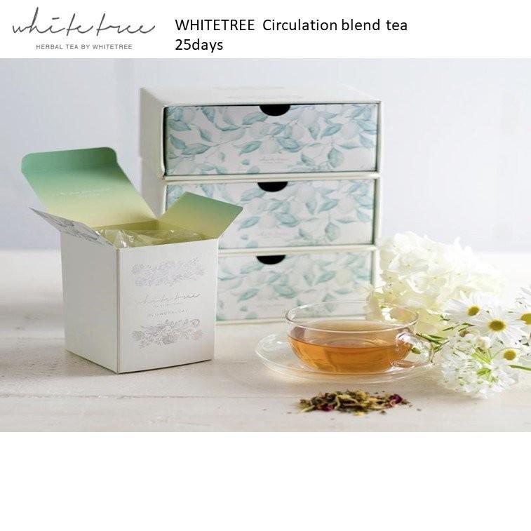 WHITETREE Circulation Blend Tea 25days (100% Organ