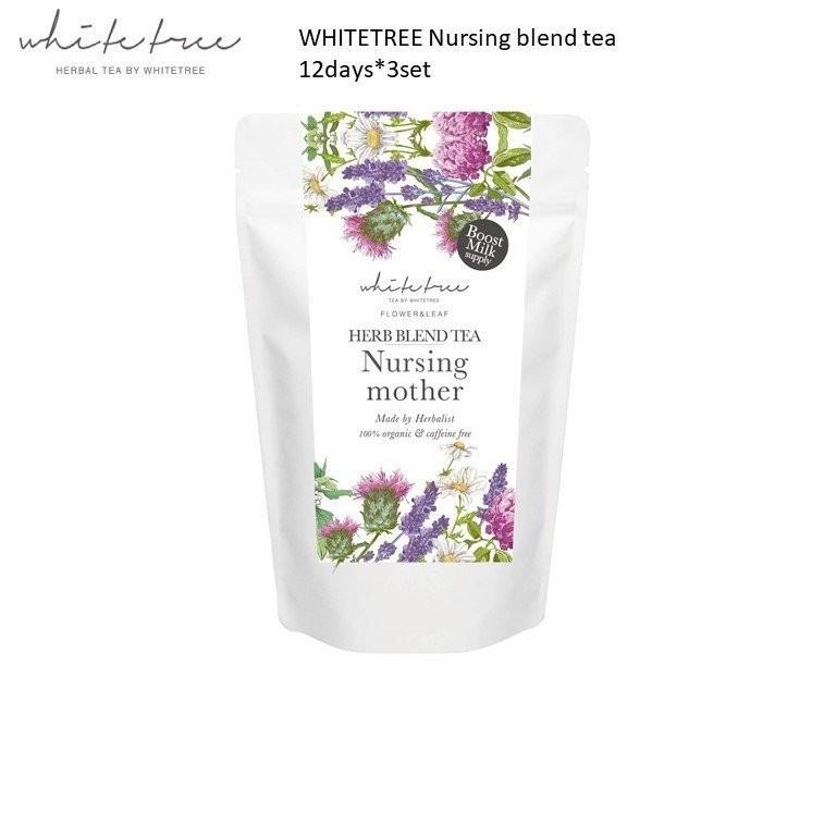 WHITETREE Nursing blend tea 25days 3packs sets