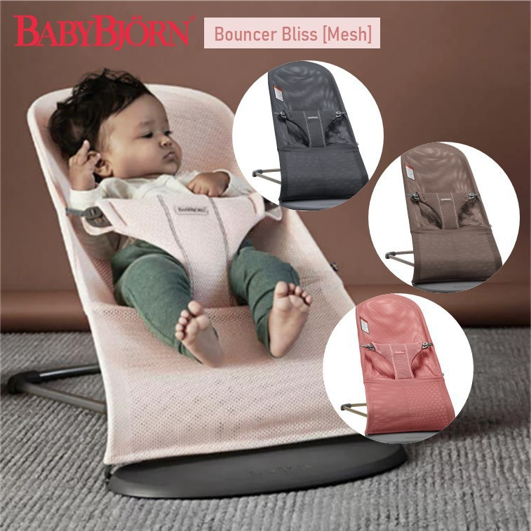 Baby Bjorn Bouncer Bliss [Mesh] (Available in mult