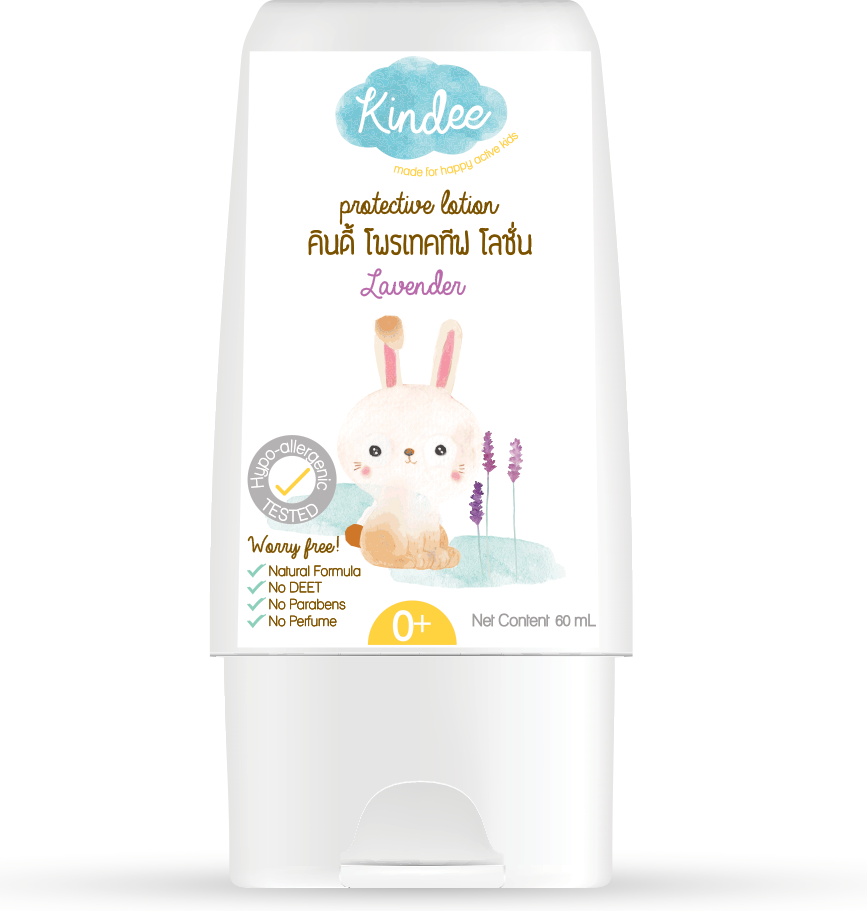 Kindee Protective Lotion - Lavender 0+mths (60ml)