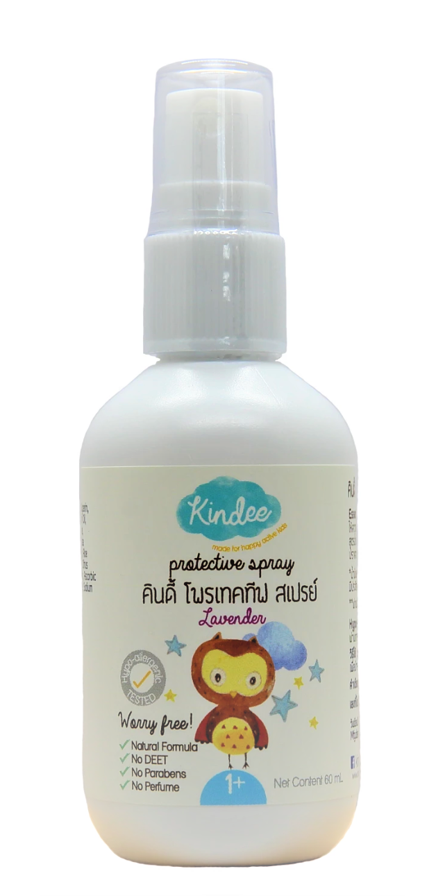 Kindee Protective Spray - Lavender 1+mths (60ml)