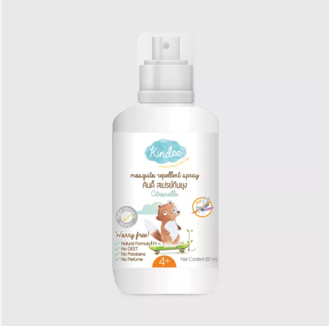 Kindee Mosquito Repellent Spray - Citronella 4+mth