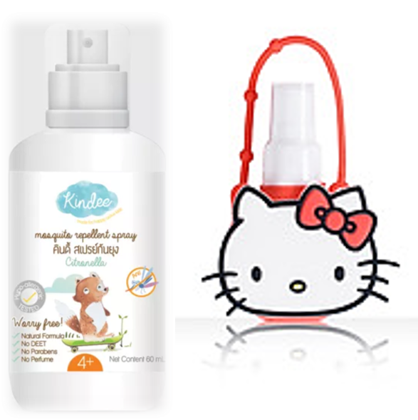Kindee Mosquito Repellent Spray (Citronella) + FRE