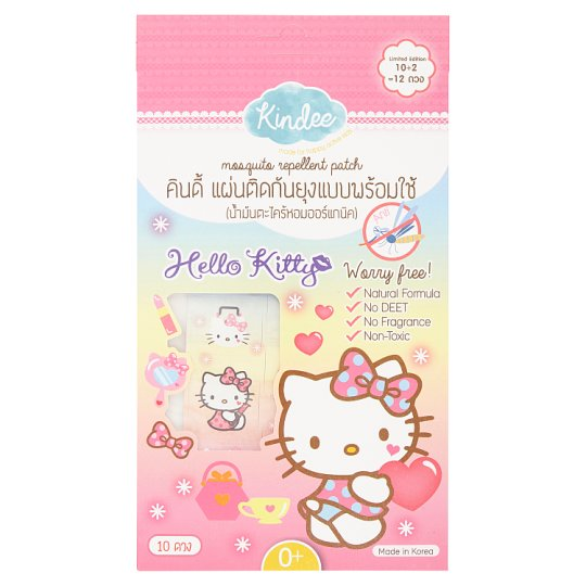 Kindee Mosquito Repellent Patch - Hello Kitty