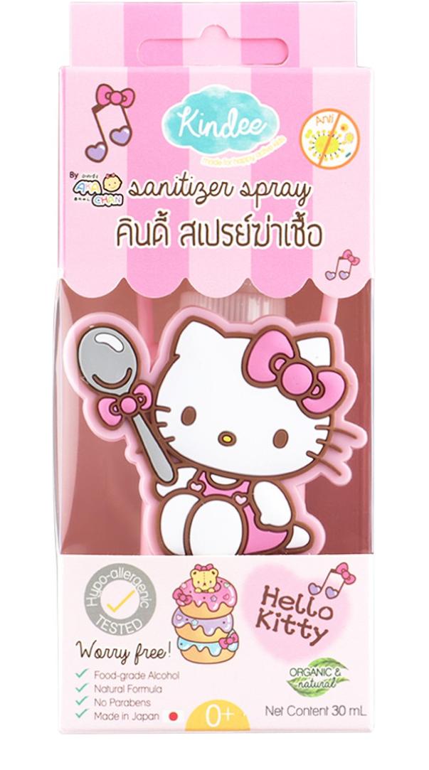 Kindee Sanitizer Spray 0+mths (30ml) + FREE Hello