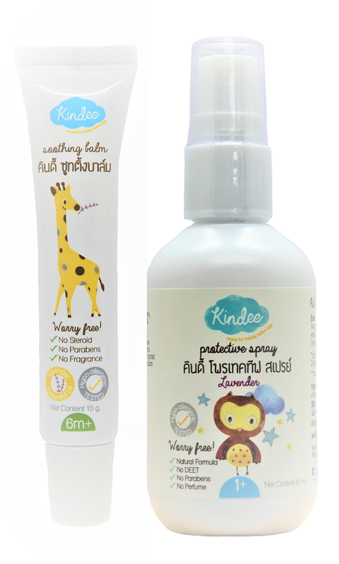 [PREMIUM GIFT SET] Kindee Protective Spray (80ml)