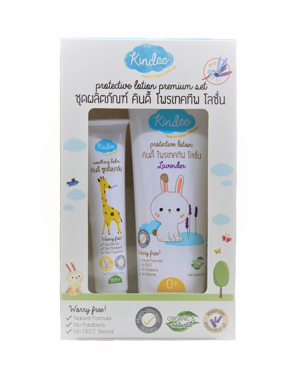 [PREMIUM GIFT SET] Kindee Protective Lotion (80ml)
