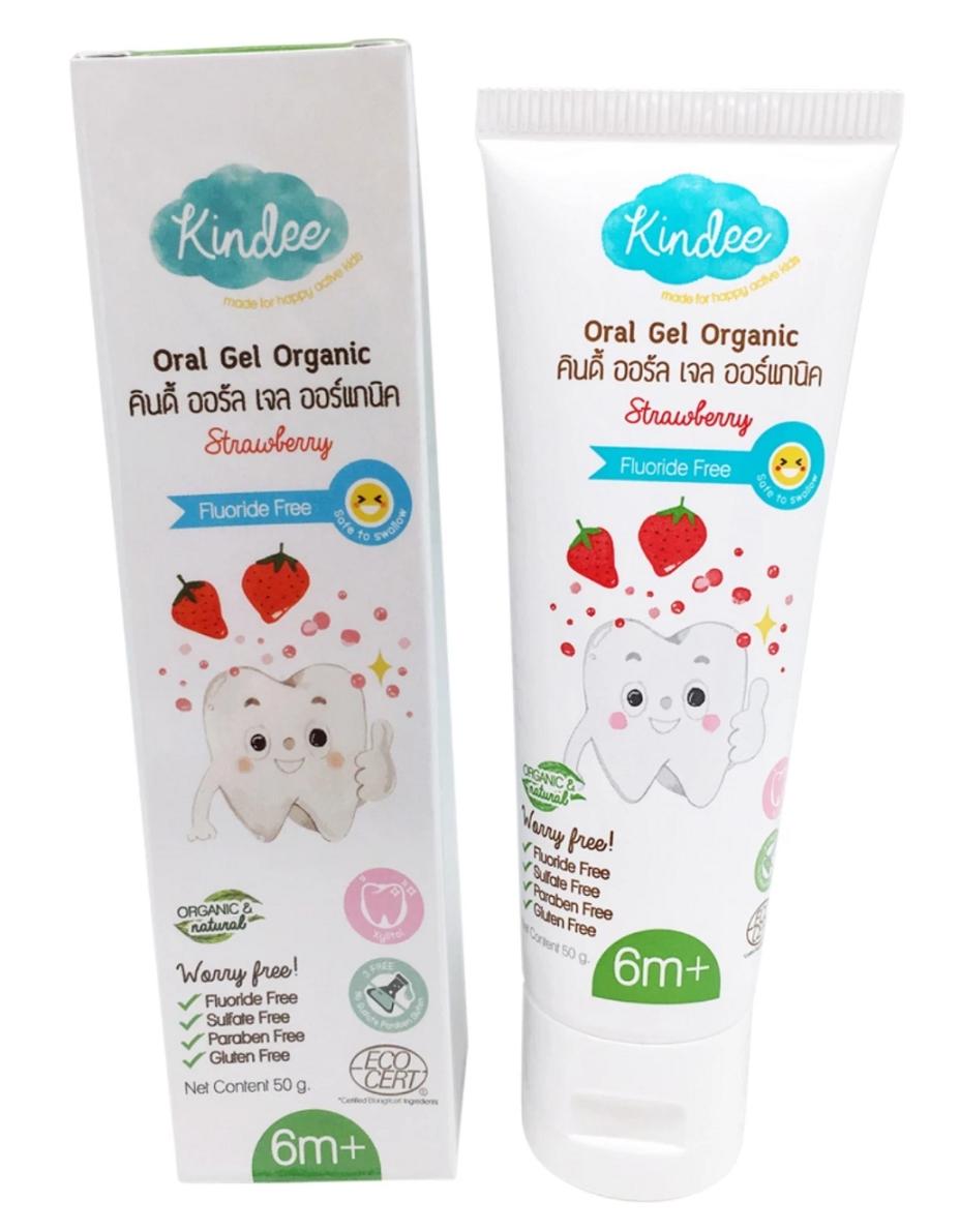 Kindee Organic Oral Gel - Strawberry (50g)