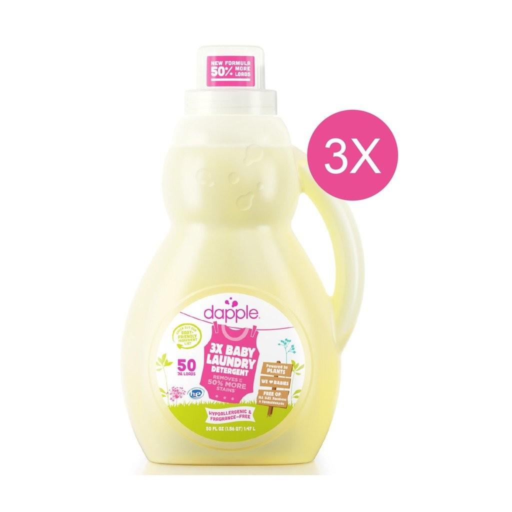 Dapple - Hypoallergenic 3X Baby Laundry Detergent