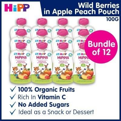 100% Organic HiPP Wild Berries in Apple Peach Pouc