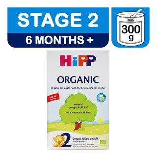HiPP Organic Stage 2 Follow-on Milk, 300g