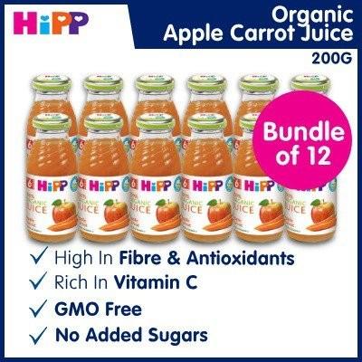 Bundle of 12 [HiPP] Organic Apple Carrot Juice