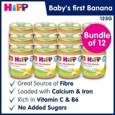 Bundle of 12 [HiPP] Organic Baby first Banana