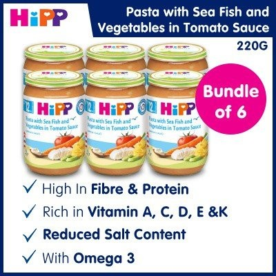 Organic HiPP Pasta with Sea Fish and Vegetables in