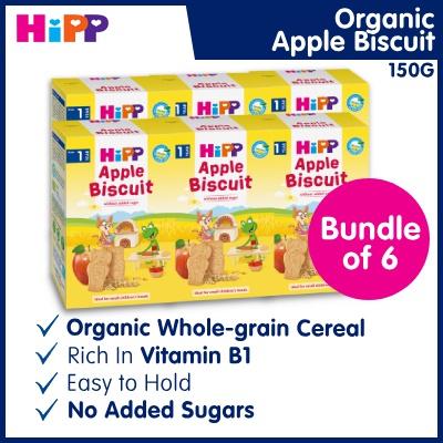 Certified Organic HiPP Apple Biscuit (Bundle of 6)