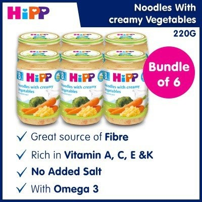 Organic HiPP Noodles with Creamy Vegetables (Bundl