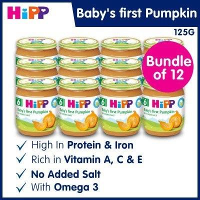 Nutritious and Organic HiPP Baby's First Pumpkin