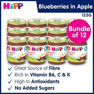 Bundle of 12 [HiPP] Organic Blueberries in Apple