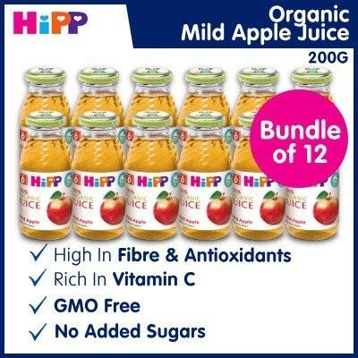 Bundle of 12 [HiPP] Organic Mild Apple Juice