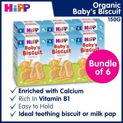Certified Organic HiPP Baby Biscuit (Bundle of 6)