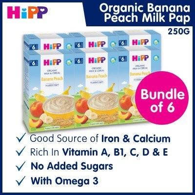 HiPP 100% Organic Banana Peach Milk Pap (Bundle of