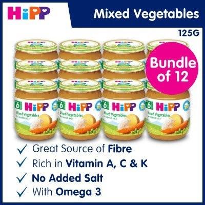 Bundle of 12 [HiPP] Organic Mixed Vegetables