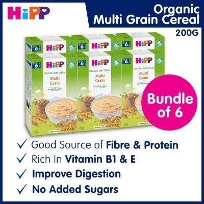 HiPP Organic Multigrain Cereal (Bundle of 6)