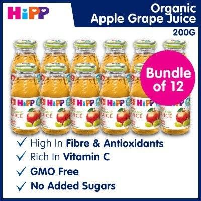 Bundle of 12 [HiPP] Organic Apple Grape Juice