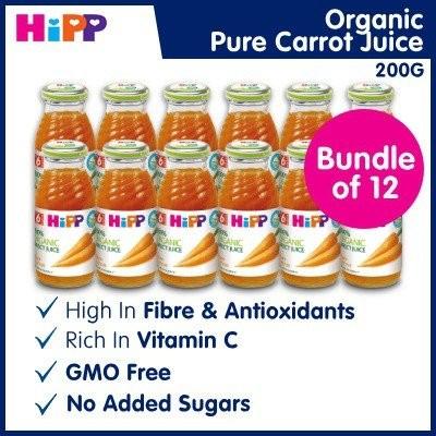 Bundle of 12 [HiPP] Organic Pure Carrot Juice
