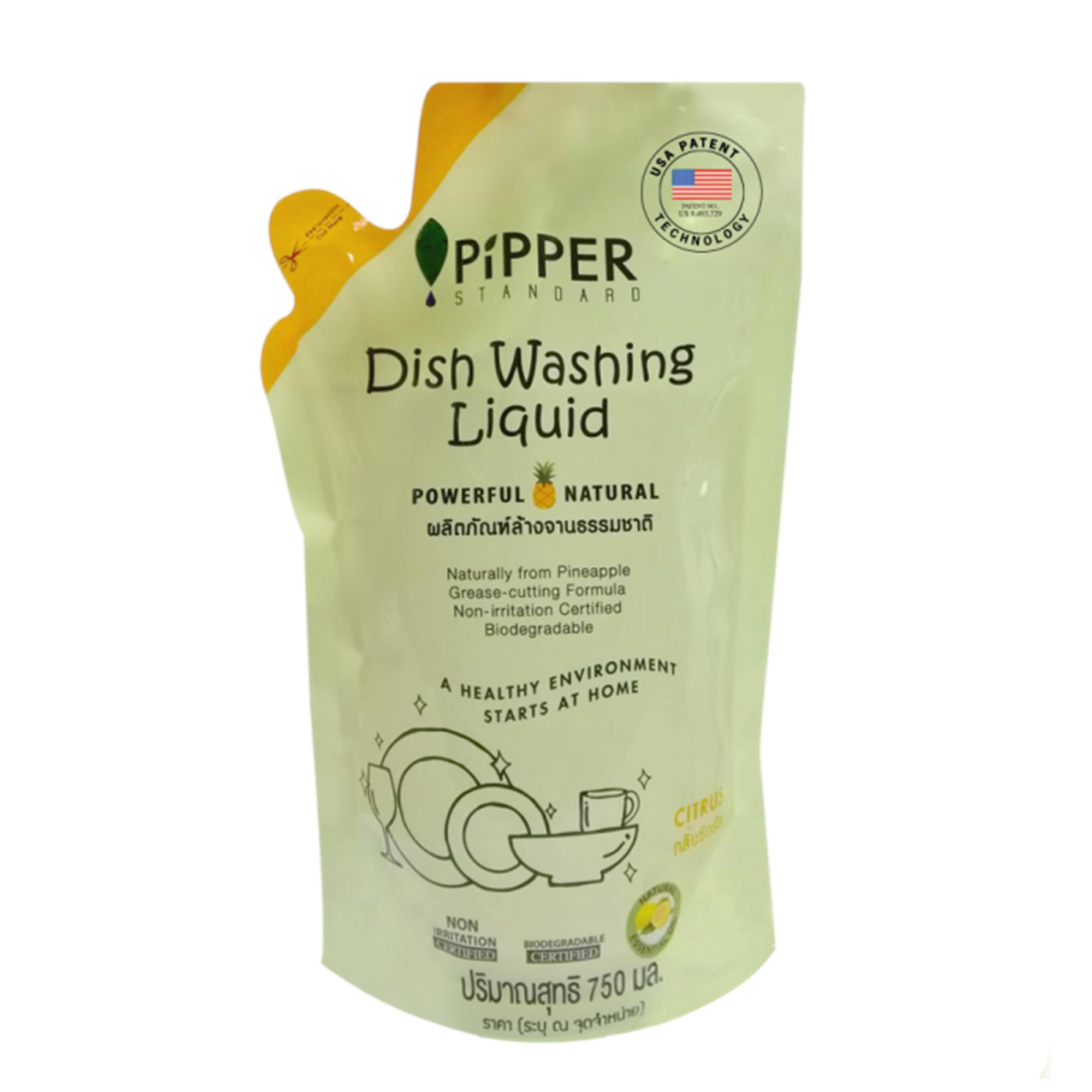 PIPPER STANDARD Dish Washing Liquid Citrus 750ml