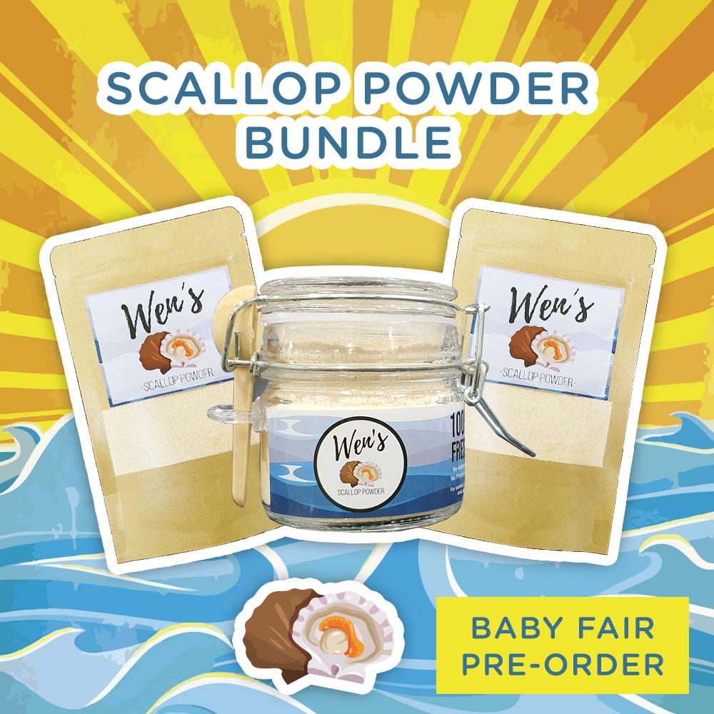 Wen's Scallop Powder Bundle
