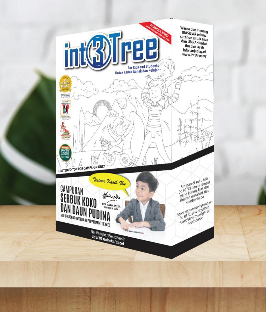 int3Tree Supplements