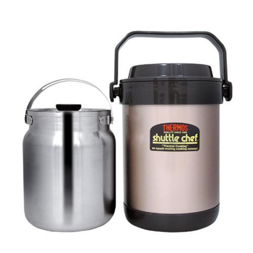 Thermos 1.5L Insulated Food Jar With Cooking Pot -