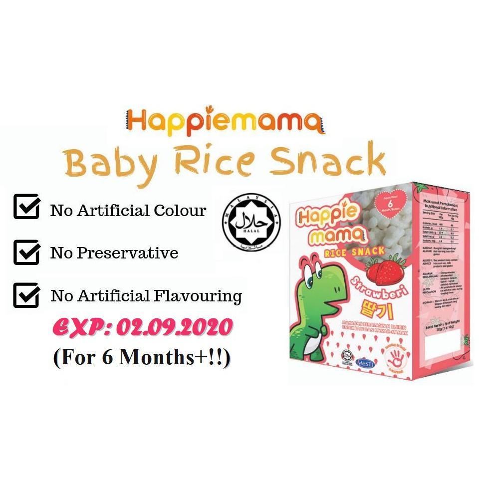 Happiemama Rice Snacks Strawberry